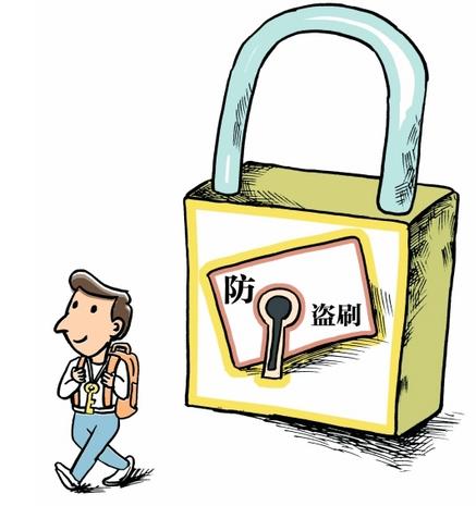 信用卡盗用保险频频发生 如何赔偿被盗金额