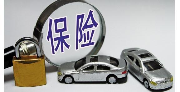 详解车险车损险赔偿计算方法