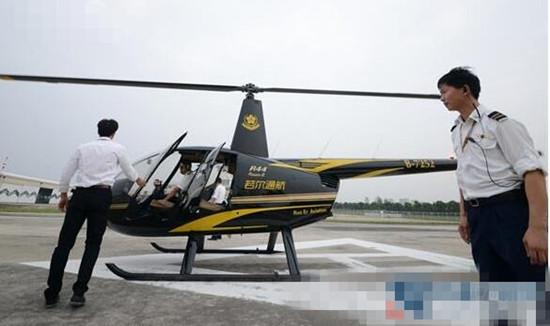 无锡可考私人直升机驾照 学费最低36万元