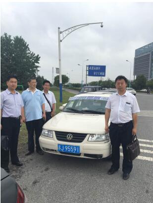 中国大地保险紧急应对盐城阜宁龙卷风冰雹灾害