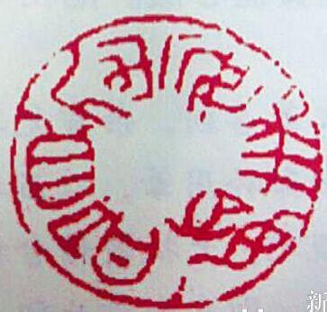 黄牧甫就是篆刻'岭南派'的灵魂人物