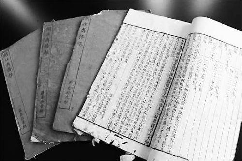 意外发现:四本陈旧的书籍和两套复印件