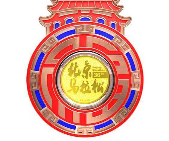 六福珠宝再度赞助2016北京马拉松镶足金完赛奖牌