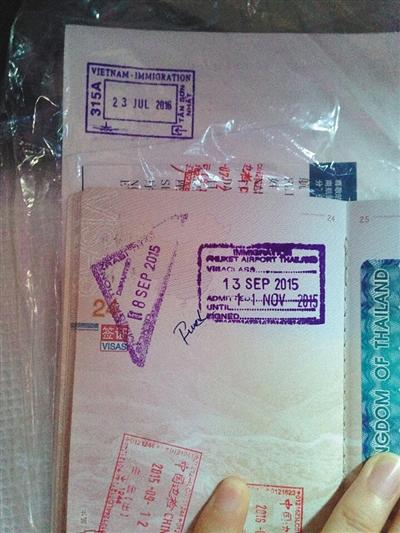 越南驱逐中国人 中方要求越南调查护照事件