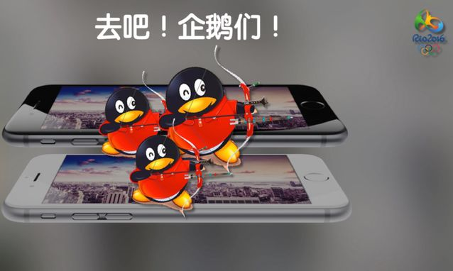 手机QQ大玩AR技术 火炬传递将引爆国内AR市场