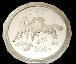 今日币卡行情报价_金银纪念币交易价格行情(2018年2月9日)