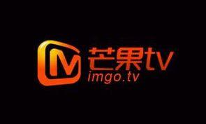 芒果TV杀入互联网电视领域 产品包括互联网电视