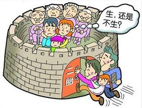 深圳2016年新生儿医保新规定 二孩政策的实力推动