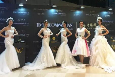 时尚奢侈品牌阿玛尼联袂珠宝品牌老凤祥上演梦幻婚纱秀