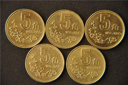 梅花5角硬币可卖10万! 这不是天方夜谭