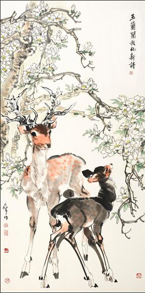呦呦鹿鸣:李延声中国画作品展