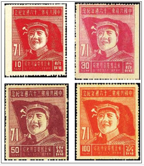 历年建党纪念邮票收藏鉴赏