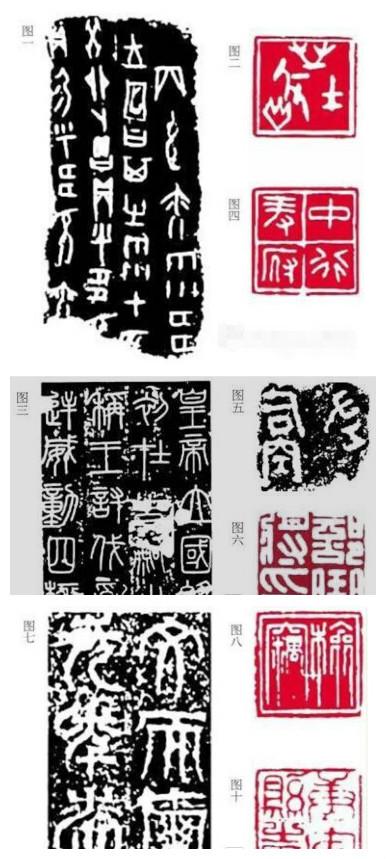 书从印入 印从书出:书法必然是篆刻艺术的基础
