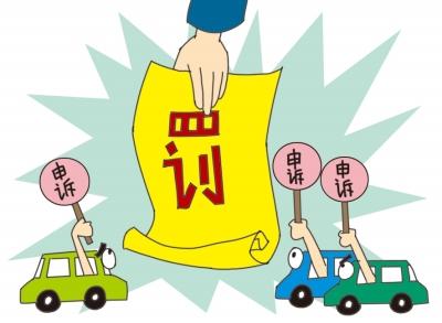 武汉市58起交通违章申诉 6种情况获支持