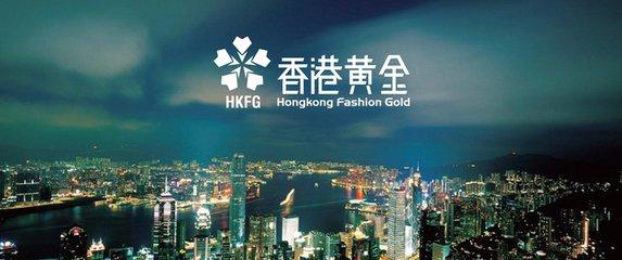 香港黄金市场介绍