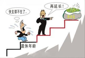 2016年辽宁省退休人员养老金上调细则