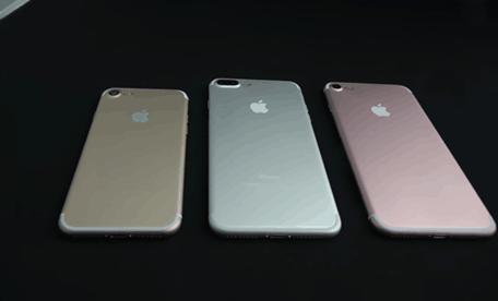 iPhone7曝光 有哪些优点和缺点?