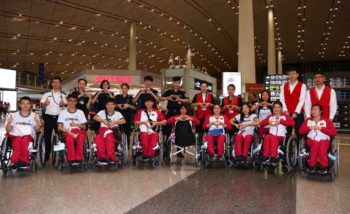 中国残奥团出征 较比上届创历史之最