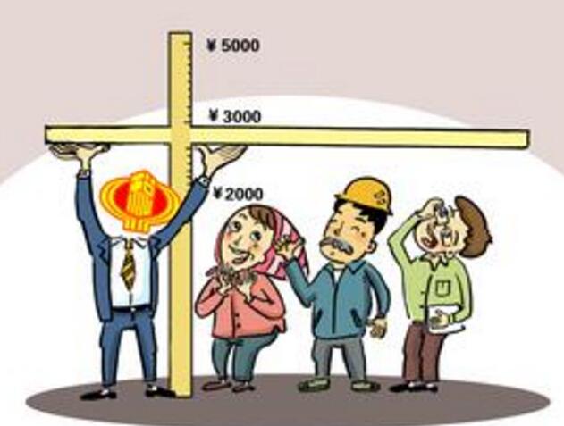 房贷利息抵扣个税有哪些影响?
