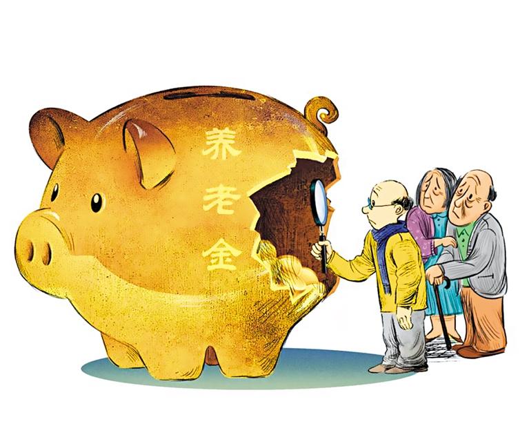 2016安徽省企业退休人员养老金调整最新消息