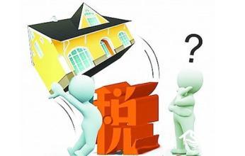 2016安徽省养老金上调方案:养老金12连涨细则