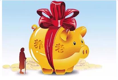 2016年新疆企业机关单位退休养老金上调细则