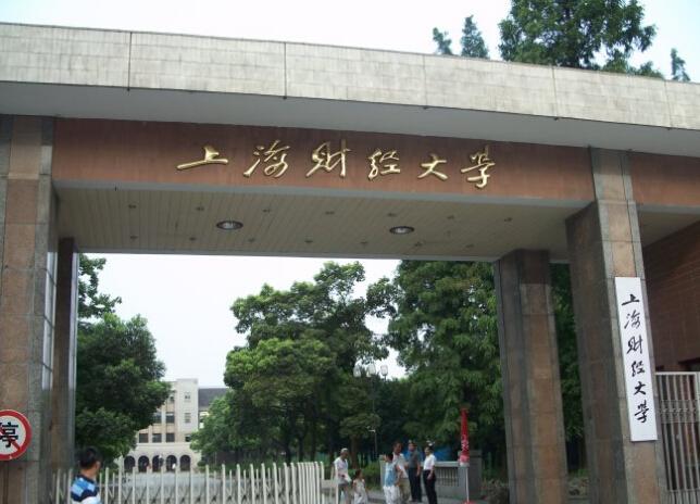 财经大学排名