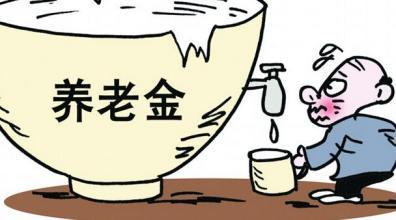 浙江2016年企业退休人员养老金调整最新消息