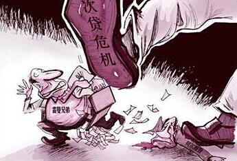 次贷危机是什么