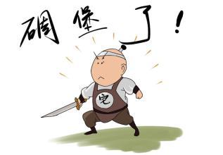 浙江2016年退休工资调整最新消息 浙江养老金2016上调最新消息