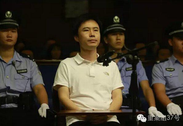 快播原CEO王欣获刑3年半 快播王欣到底错在哪