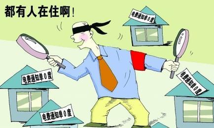 遗产税迟早要来:100万的房子要15万 那么继承股票要交多少
