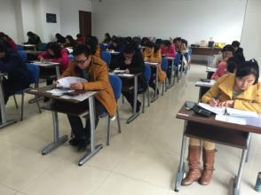 期货从业资格考试 2016期货从业资格考试成绩查询