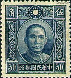 那些价格被低估的民国邮票