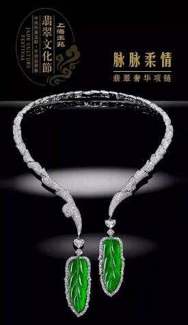 上海玉苑翡翠文化节拉开帷幕 精品实价让人爱不释手