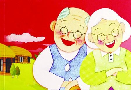 新华康寿长乐养老年金保险:老年专属 收益保证领取终身