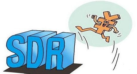 """有人民币""""赋能""""的SDR能走得多远?"""