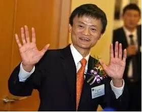马云、马化腾,大鳄索罗斯投资入股