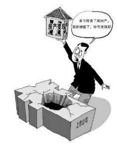 原陕西首富公司半年亏损2千万 解决办法是卖房