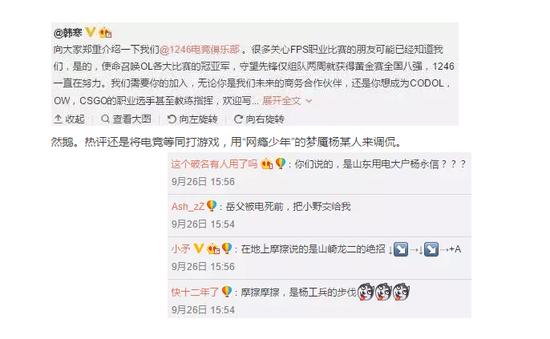 关于电子竞技:王思聪拯救了它 现在它成了一个专业