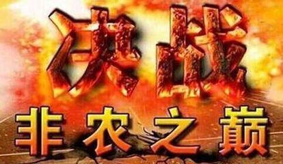 10.7非农大战即将开始,力求黄金假期最后一天大圆满!