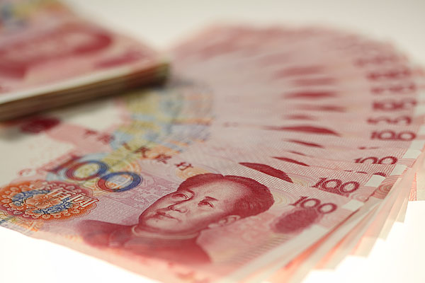 人民幣十月一日正式計入SDR 對投資者有什么影響