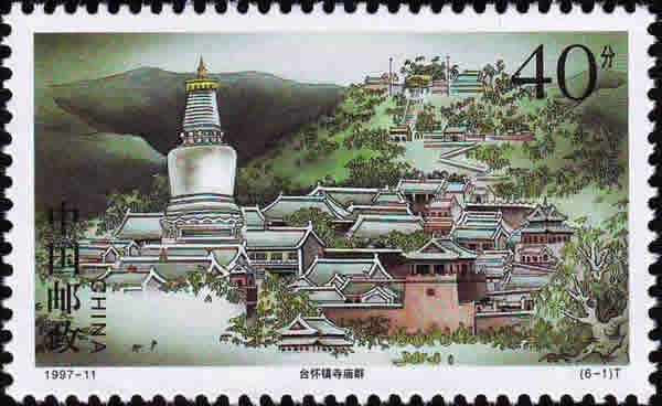 四大佛教名山邮票收藏鉴赏
