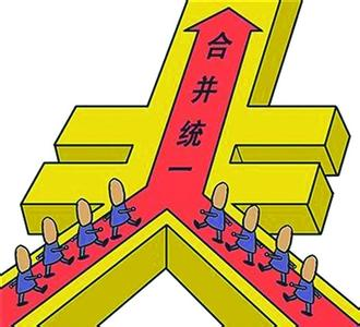 明年底异地就医直接结算 北京市城乡居民医保整合制度