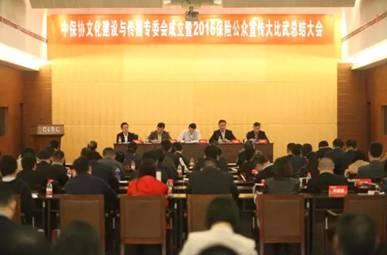 华夏保险企业文化建设喜获三项行业表彰