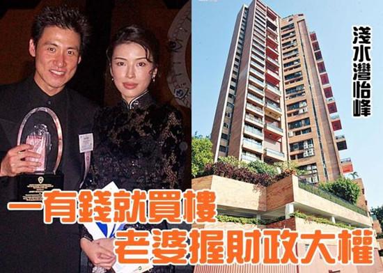 张学友被曝拥3.5亿房产 每月租金收入过百万港币