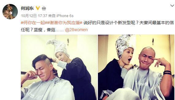何润东被剃光头 老婆Peggy:刚结婚就要出家了