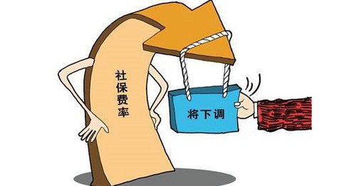 """""""降成本""""政策落地 东三省亟须下调社保费"""