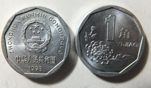 网传菊花一角硬币只收不付 菊花一角硬币引发收藏热潮