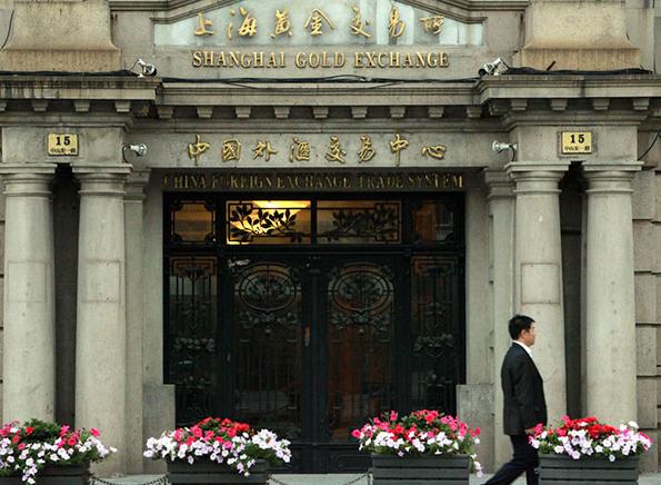 上海黄金交易所业务范畴有哪些